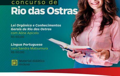 """Inscrições abertas: """"Intensivão para o Concurso de Rio das Ostras"""""""